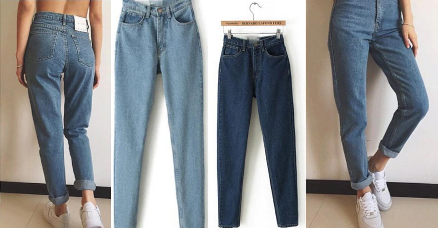 Вузькі джинси з високою талією від WAQIA